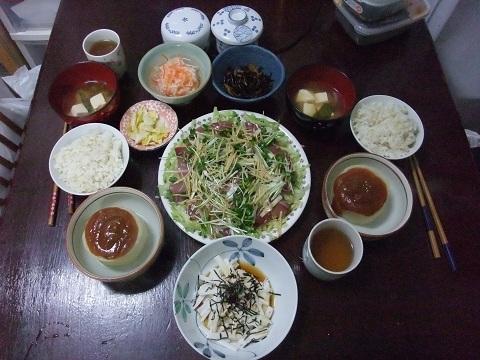 1-6夕食