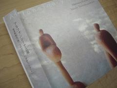 CD arufonsina