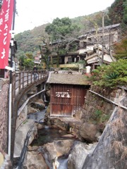 yunomine5.jpg