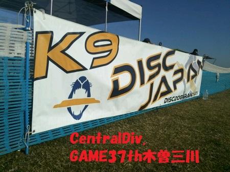 DSC_0106 (450x338)