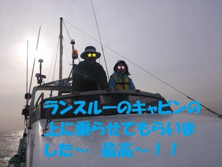 DSC_0119-1 (450x338)