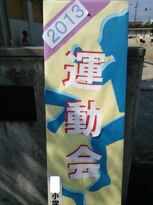 DSC_0242 (300x400)