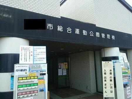 DSC_0437 (450x338)