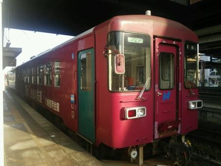 DSC_0533 (450x338)