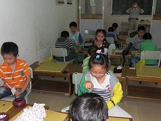 syannhai.yamamoto 106