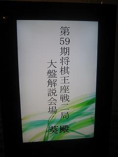 IMG_6125.jpg