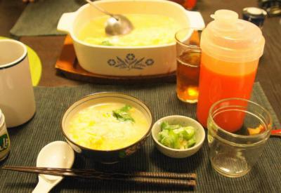 鯛雑炊の朝食