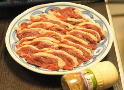 鴨ロース&山椒ミル