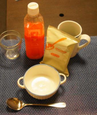 雑穀米リゾット エスニックの朝食