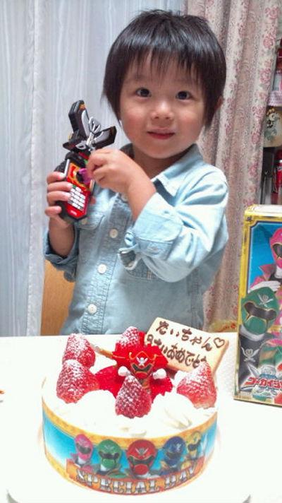 大3歳誕生日