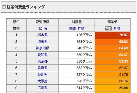 0510-2_convert_20130510121021.jpg