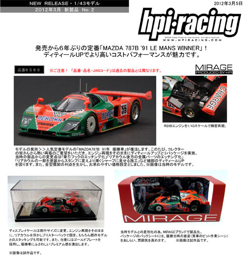 3月新製品-注文書(hpi)120305_002