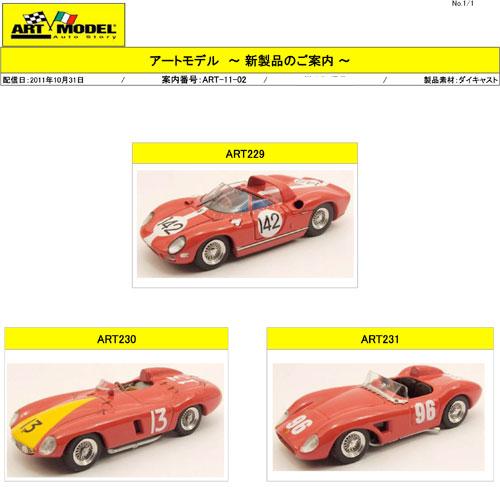 ART-11-02-1.jpg