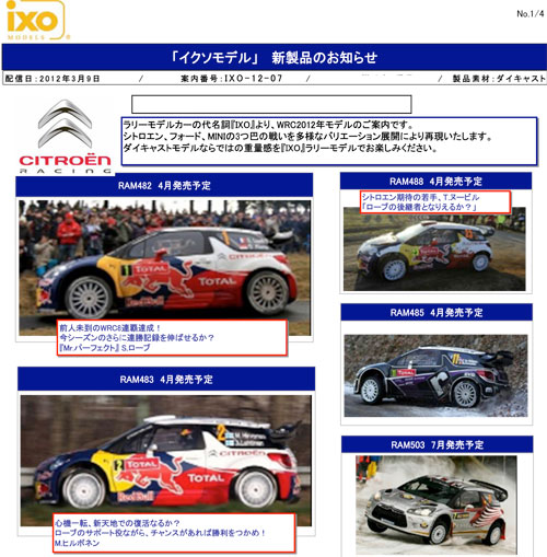 IXO-12-07-2-1-1.jpg
