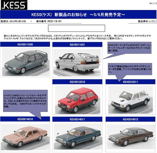 KES-12-01-1-1.jpg