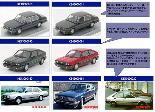 KES-12-01-1-2.jpg