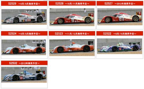 MIE-11-23-1-2.jpg