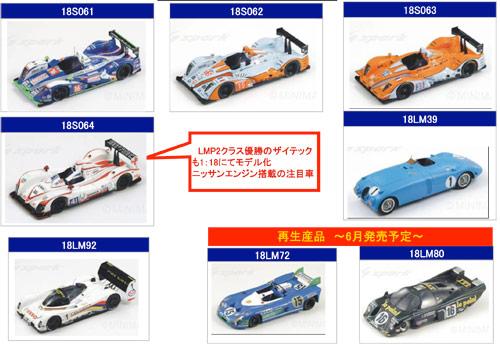MIE-12-03-1-2.jpg