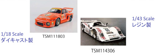 TSM20111003-3-Sheet1.jpg