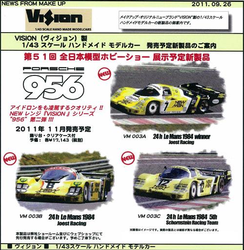 VM003_order.jpg