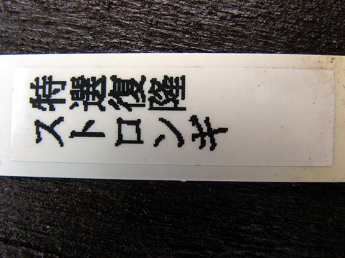 20141002-11.jpg