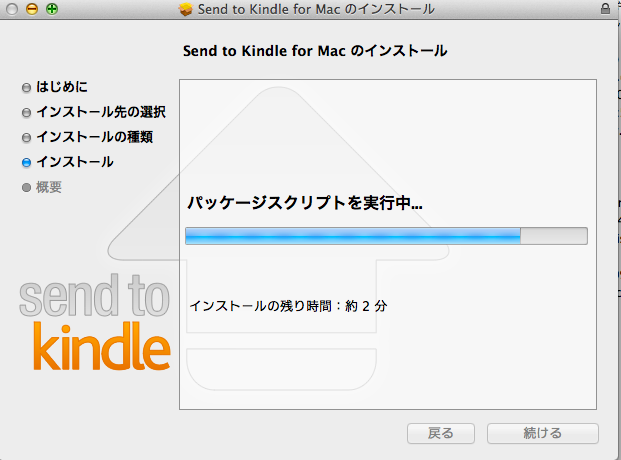 KindleAppinstall.png