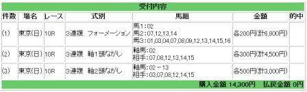 20111127JC.jpg