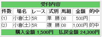 2_20111228011028.jpg