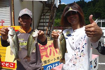 5位 笠 鎌田 ペア