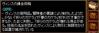 20121227_04.jpg