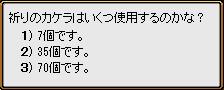 20121227_05.jpg