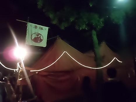 唐組・紅テント