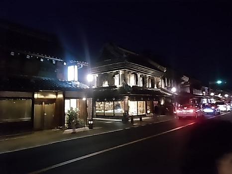 夜の川越の町並み