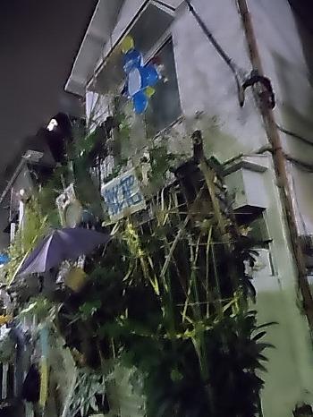 江古田の不思議な家