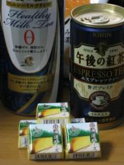 北海道チーズ&午後の紅茶