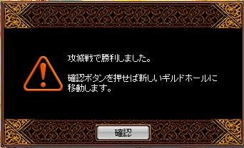 kousiro3-20.jpg