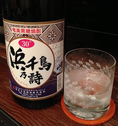 hamachidorinouta_kokuto_syocyu1.jpg