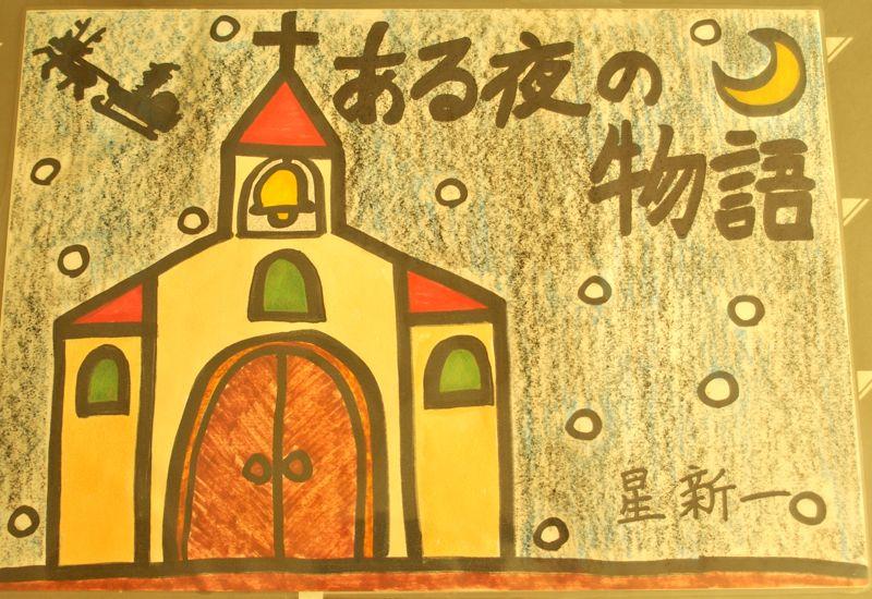 おーいでてこーい | 日本習字 湖翠教室