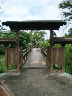 御花に続く橋