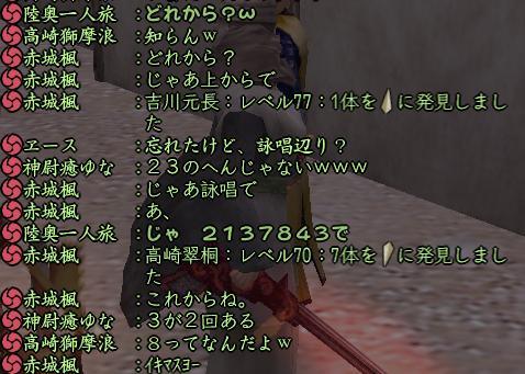 20141107-1.jpg