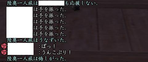 20141107-7.jpg