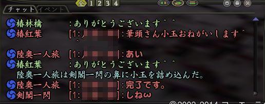 20141223-1.jpg