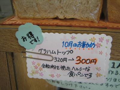 2011_10020002.jpg