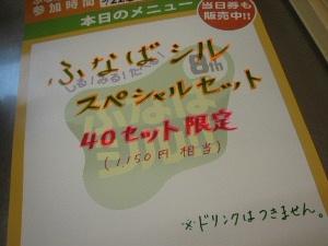 2014_09210004.jpg