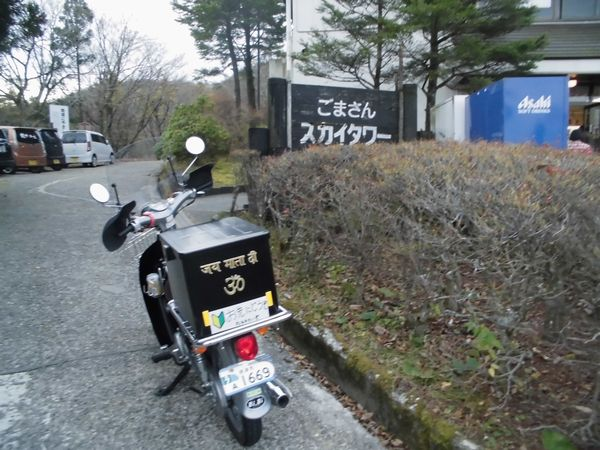 CIMG25911.jpg