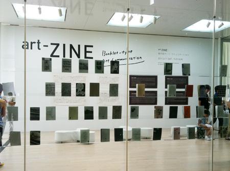 zine2