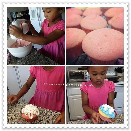 tuki cupcake