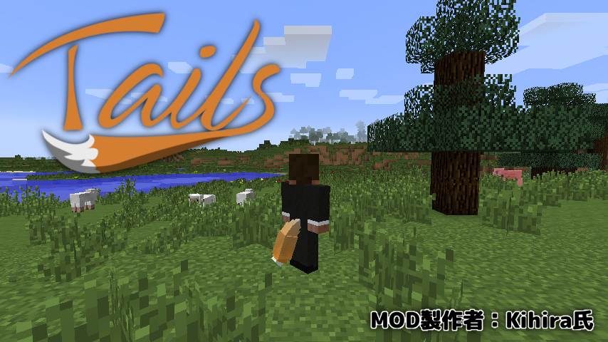 Tails-1.png