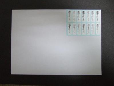 印刷サンプル-02