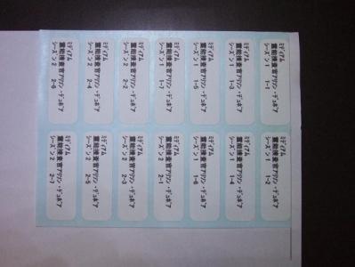 印刷サンプル-01